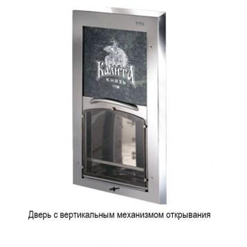 dveri-k-1_357x136.jpg
